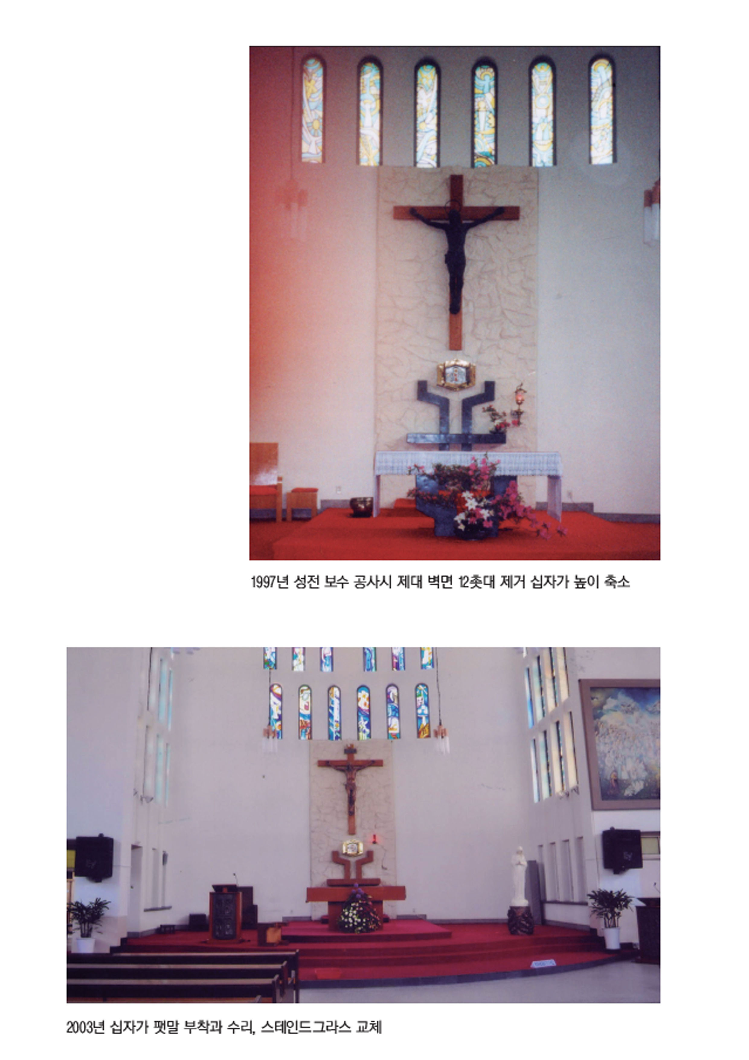 제대변화-4.jpg