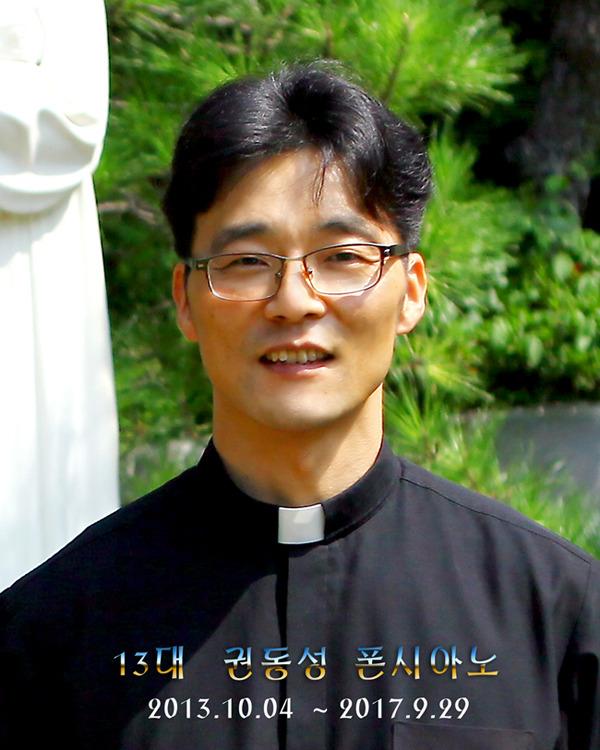 권동성신부님5r.jpg