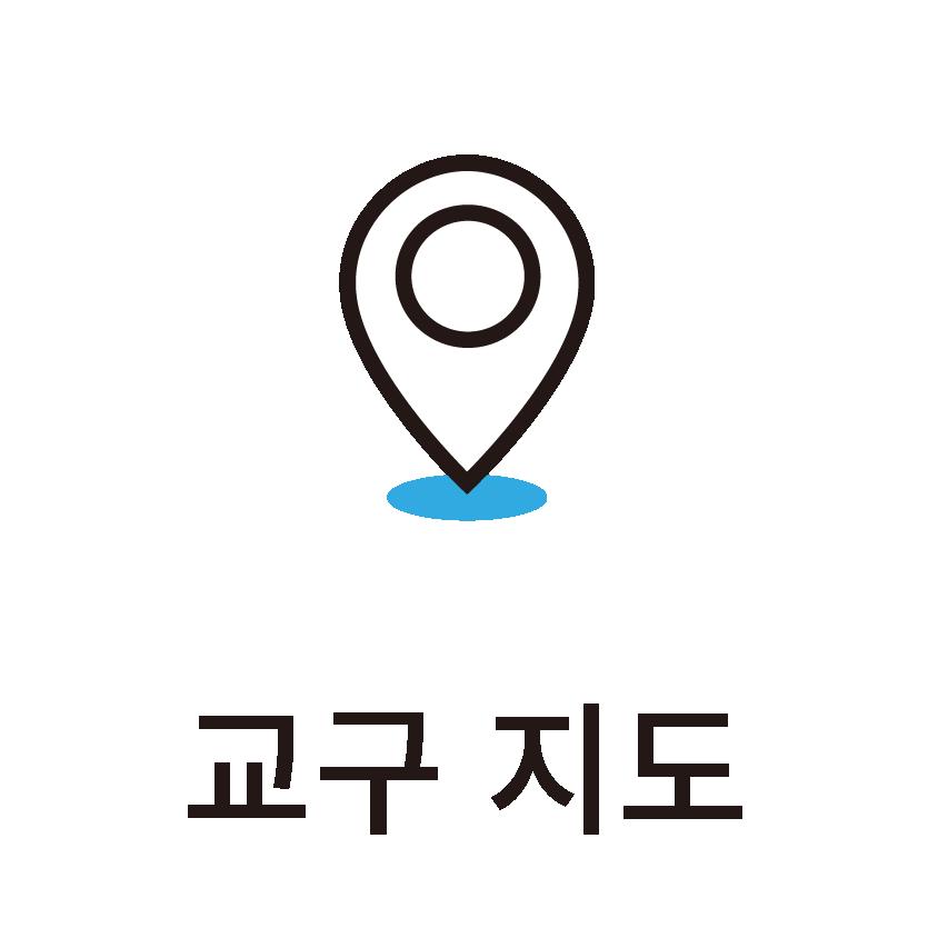 교구홈피아이콘(수정)-03.png