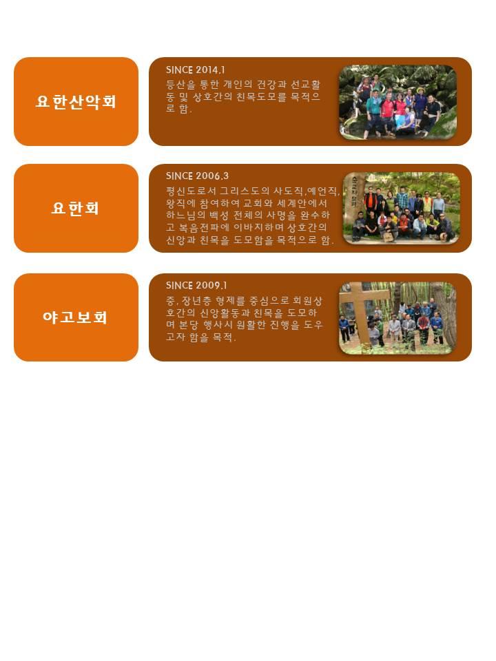 제단체소개2.jpg