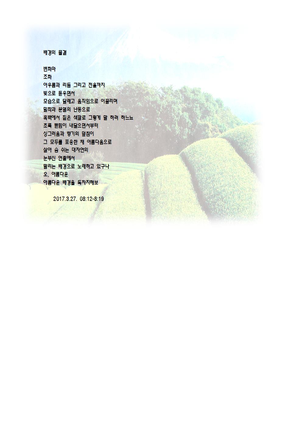 배경의 물결영상시001.png