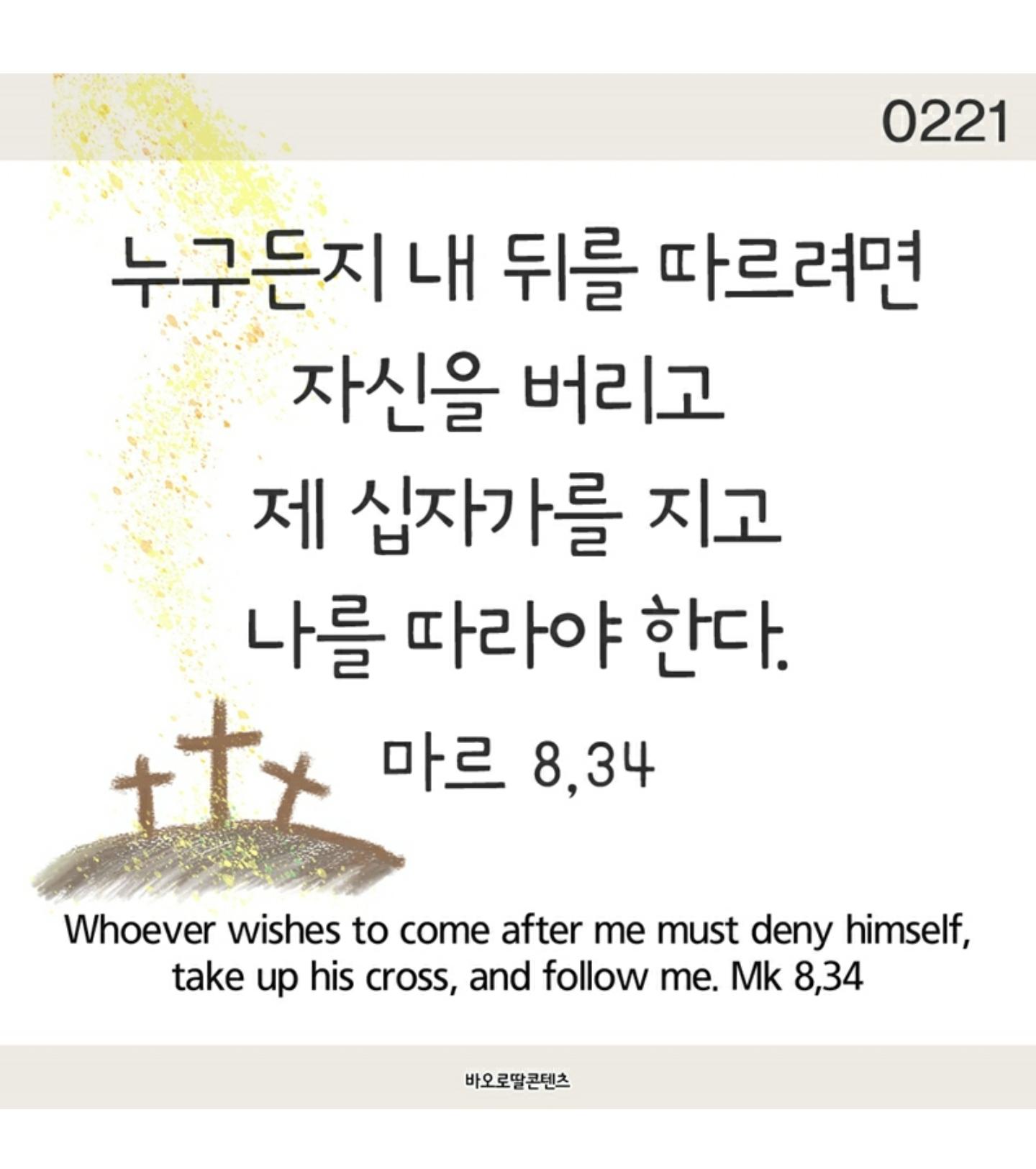 Screenshot_20200224-145039.jpg