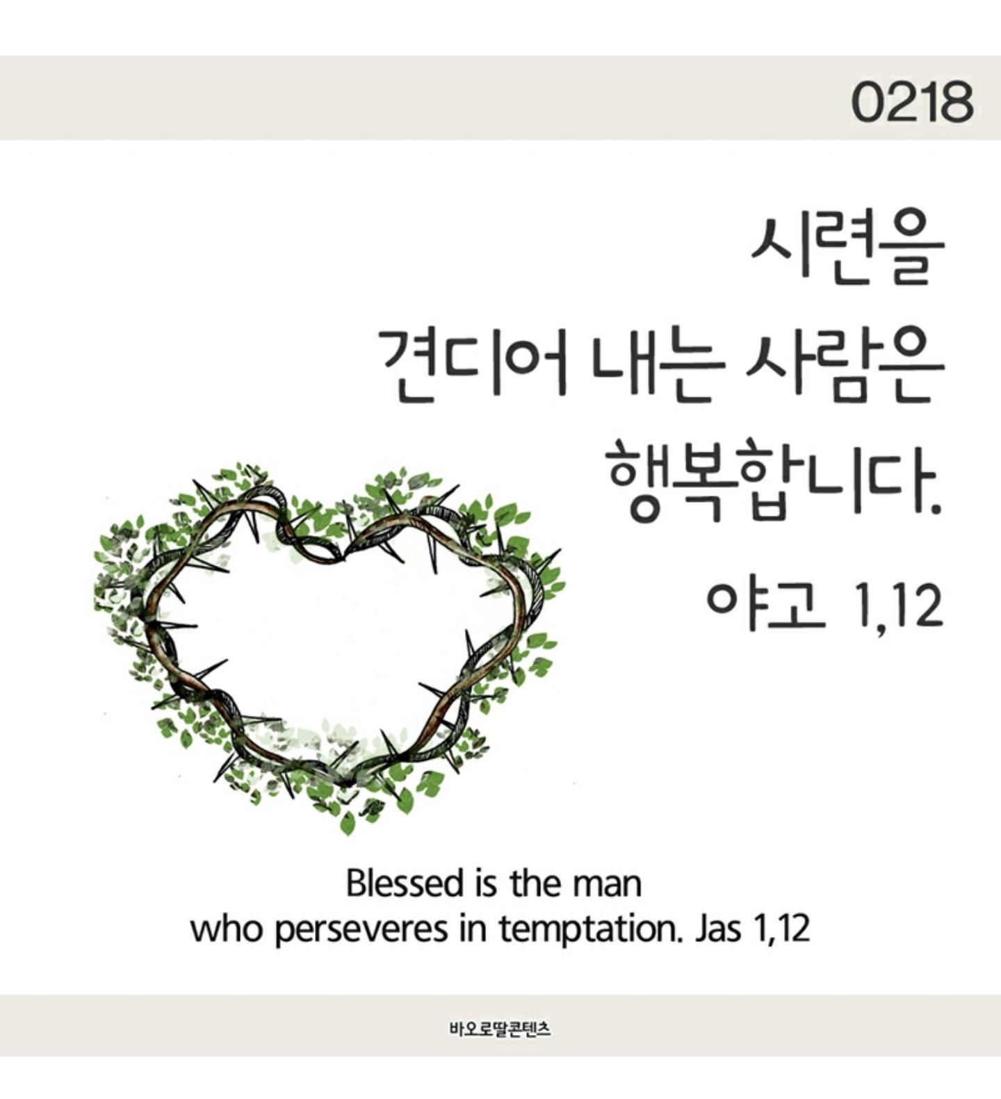 Screenshot_20200224-144957.jpg