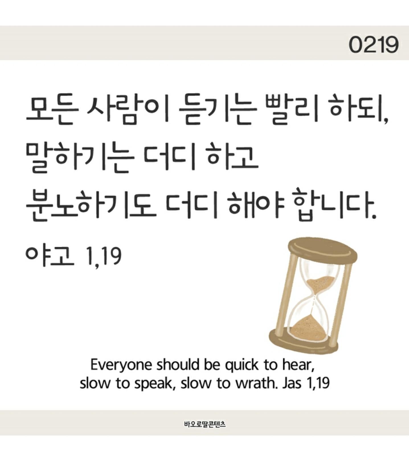 Screenshot_20200224-145012.jpg