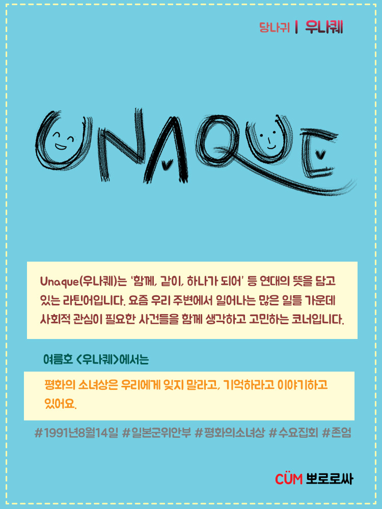 09 사용설명서_우나퀘.jpg
