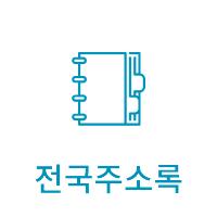교구홈피아이콘_주교회의-02m.png