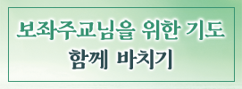 banner_기도.png
