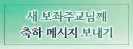 banner_축하메시지.png