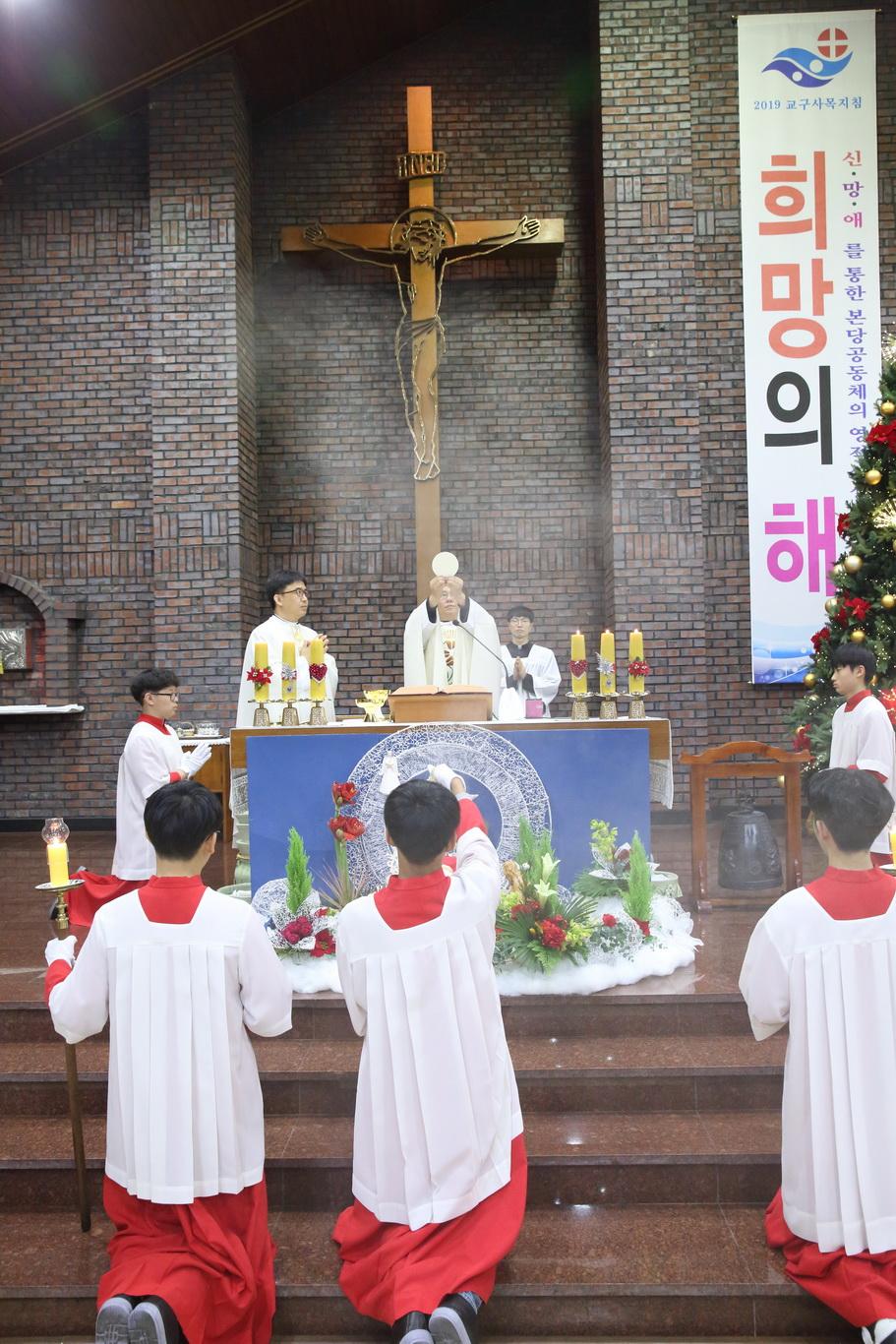 2019-12-24 성탄 성야 (180)_크기변경.JPG