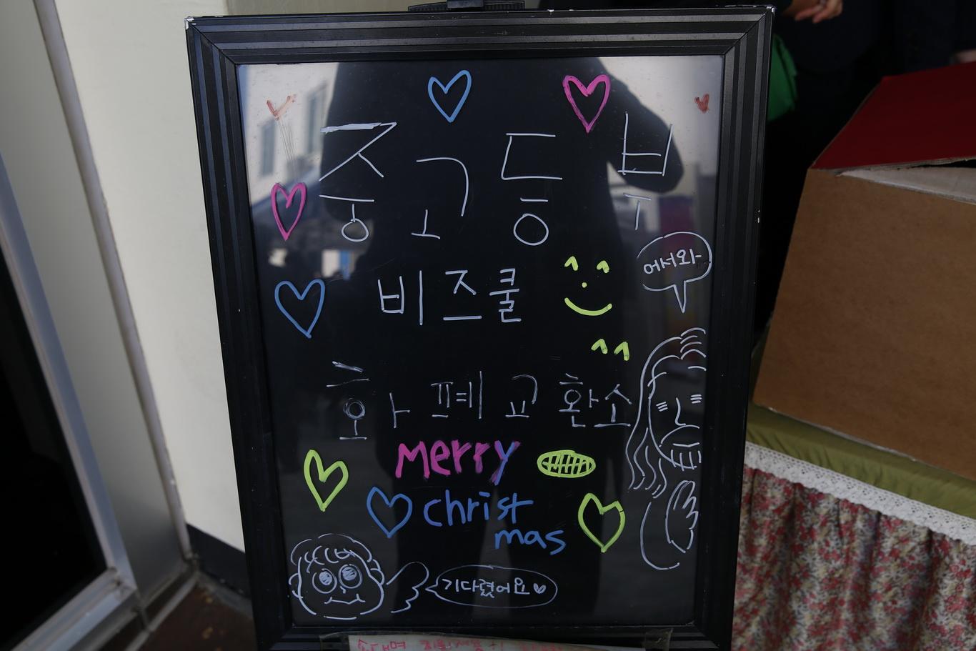 2019-12-25 성탄 대축일 (112)_크기변경.JPG