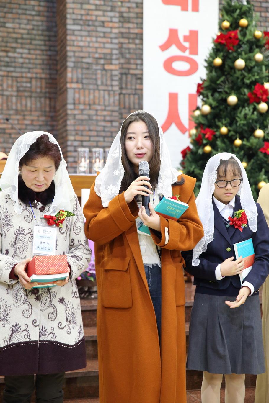 2019-12-15 세례식 (076)_크기변경.JPG
