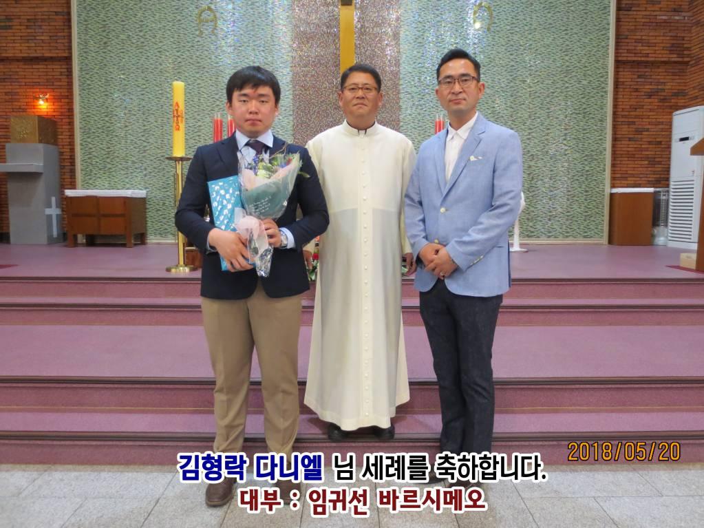 김형락-임귀선.jpg
