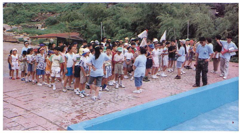 초등부 신앙학교(동래자연공원).jpg