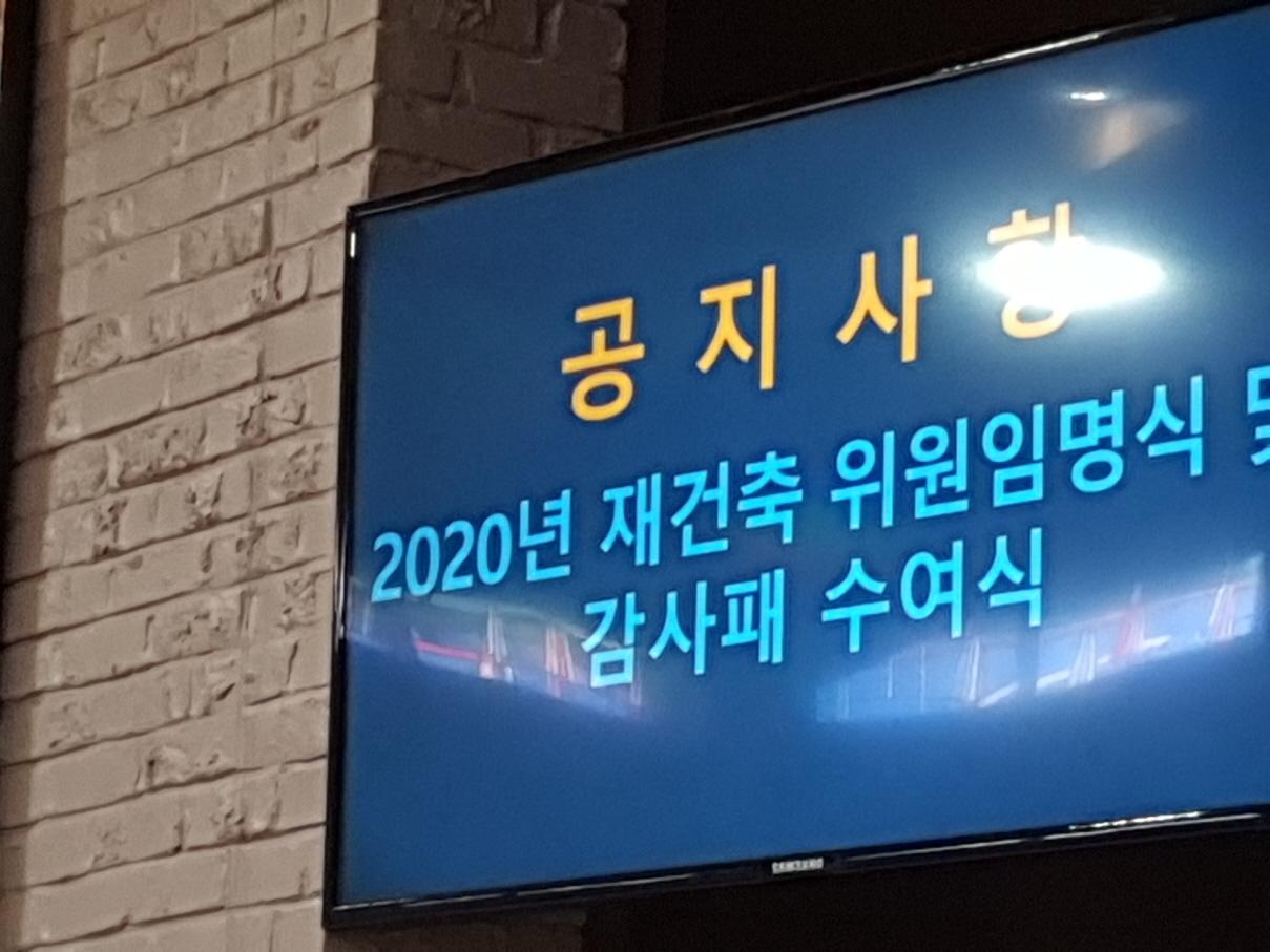 [꾸미기]Pictar_20200105_113820.jpeg