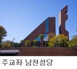 남천.png