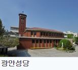 광안.png