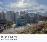 언양.png