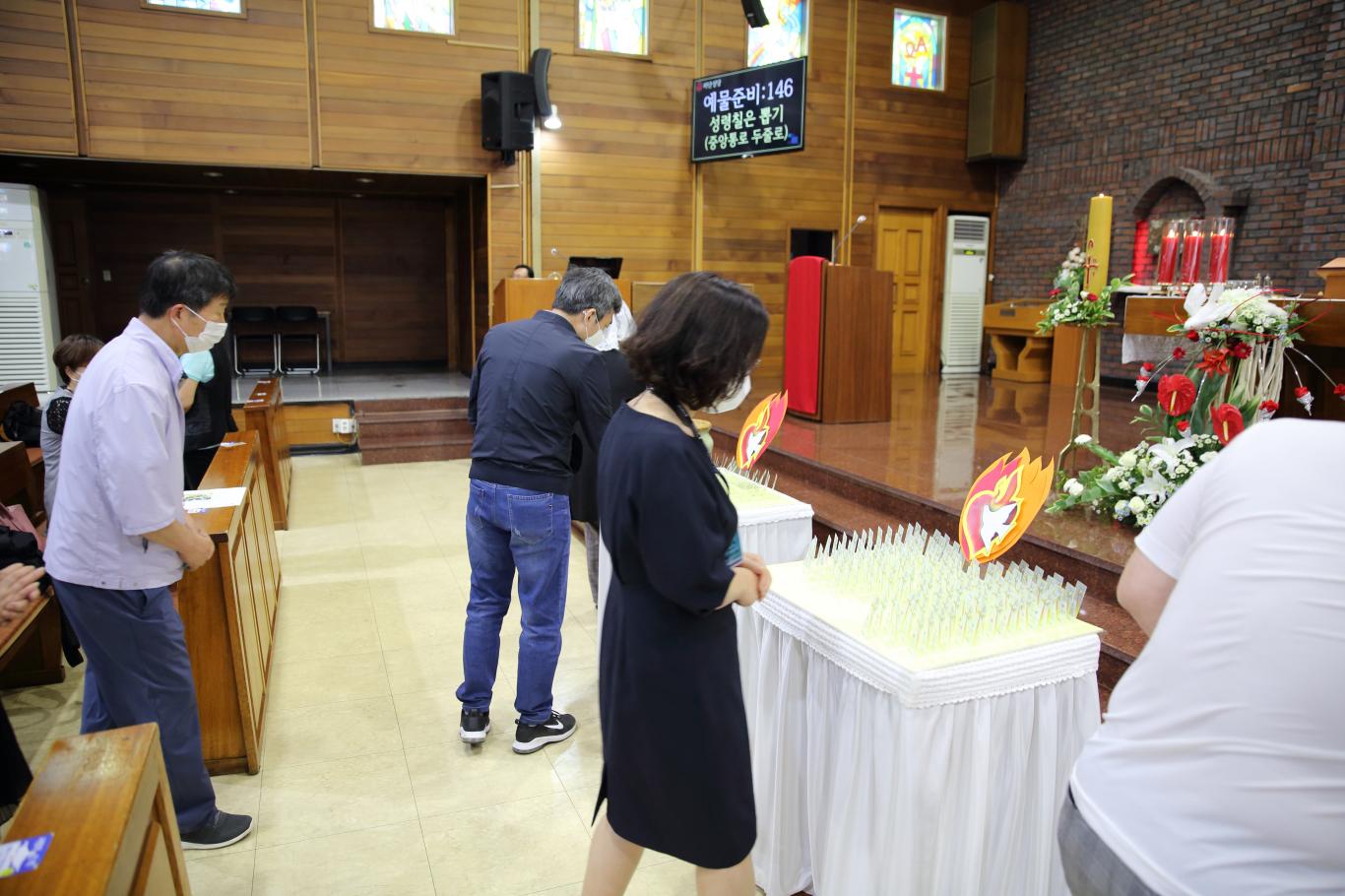 2021-05-23 성령강림 대축일 (10).png