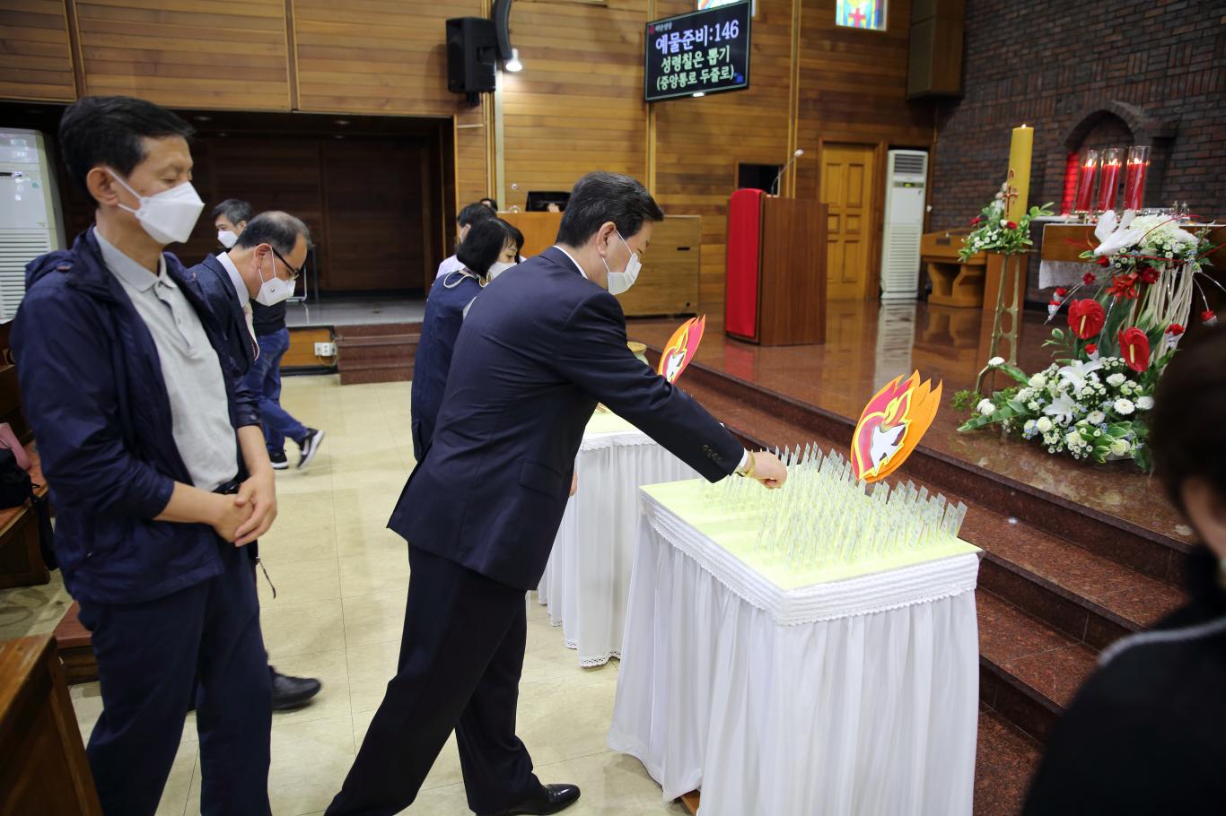 2021-05-23 성령강림 대축일 (11).png