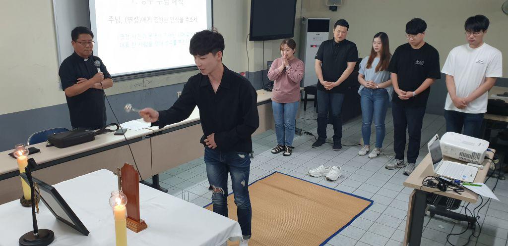 20190615방어진성당초중고청년합동연도교육004.jpg