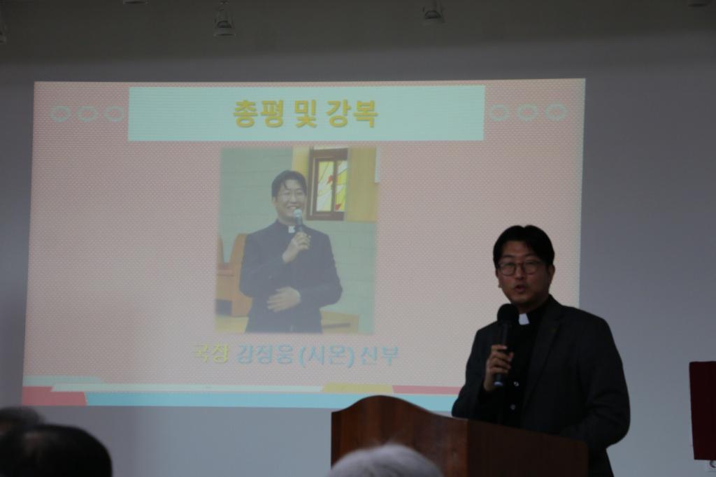 20200111연도연합회정기총회020.JPG