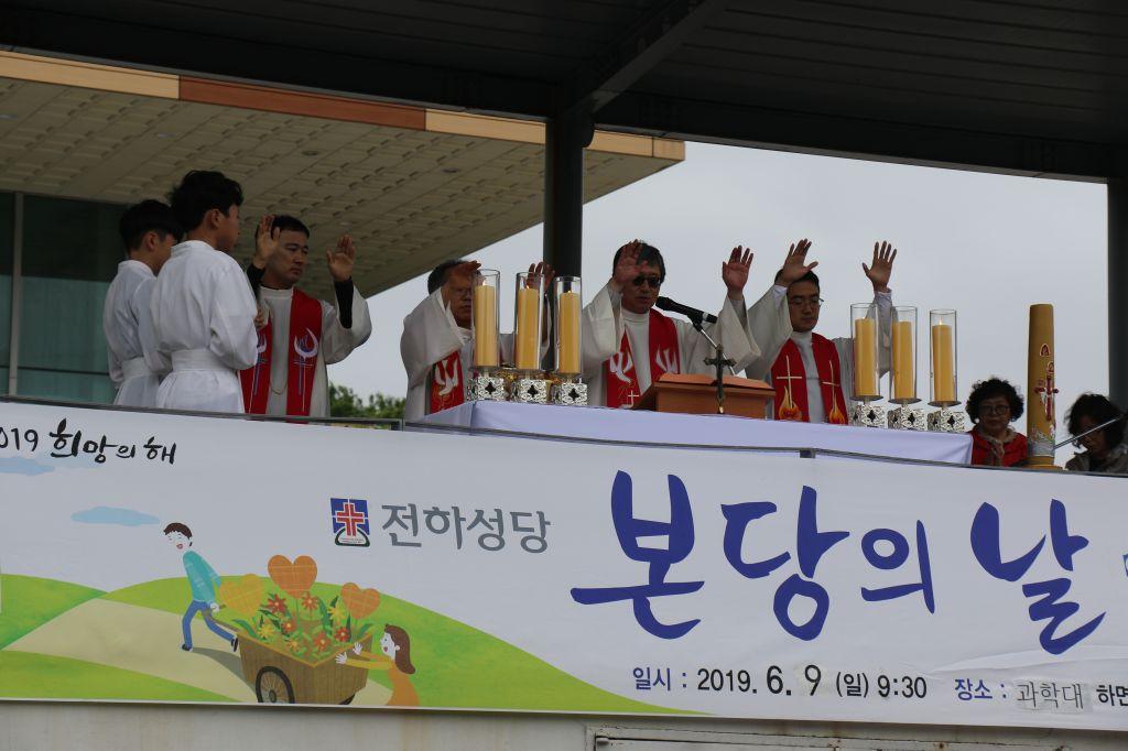 20190609전하성당성베드로성당 합동 본당의날행사071.JPG