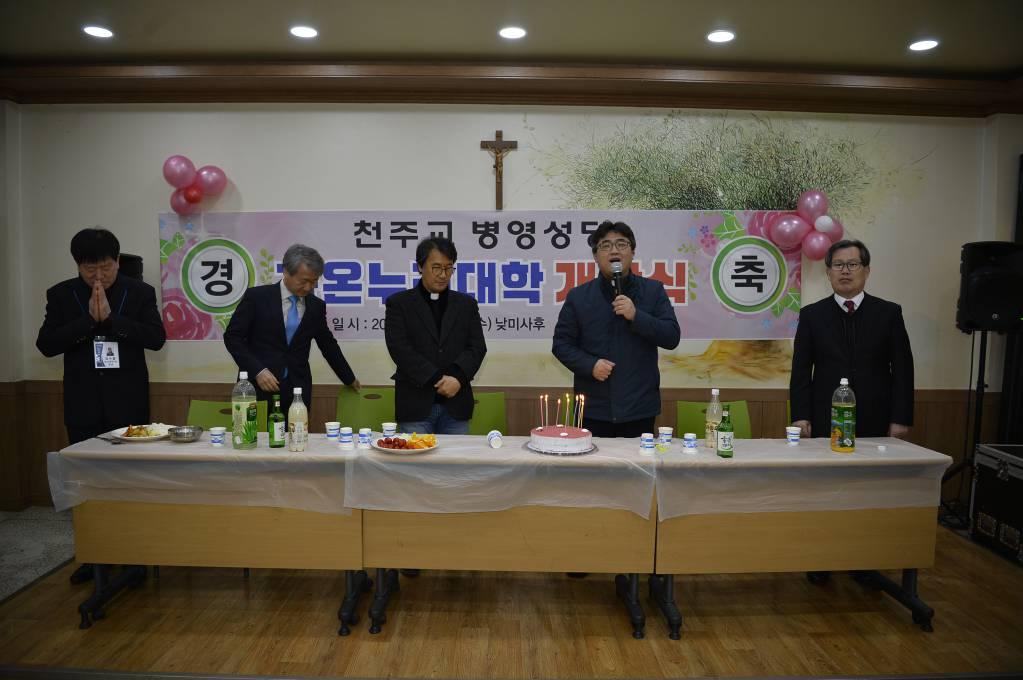 20190313병영성당노인대학개설신입생환영회004.JPG