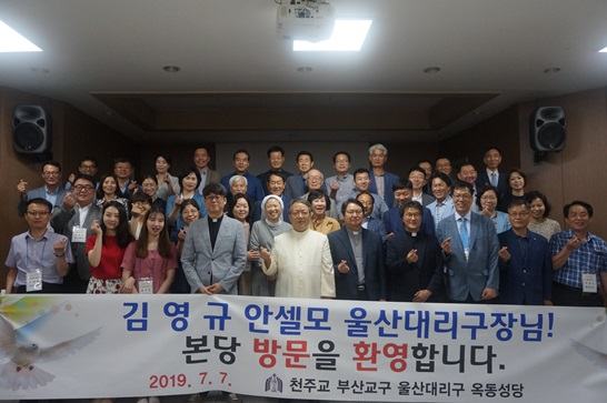 20190707김영규안셀모대리구장님본당방문 3.JPG