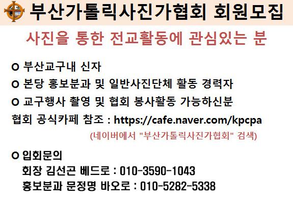 가사협 회원모집.jpg