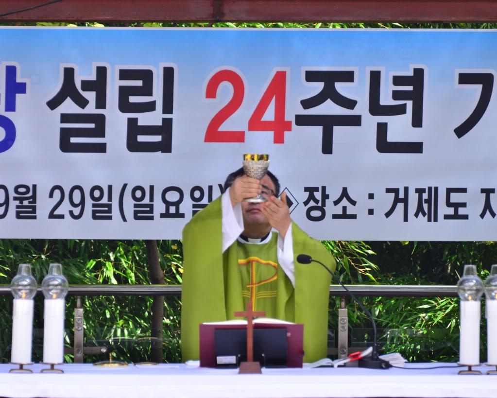 20190929활천성당본당의날행사007.JPG