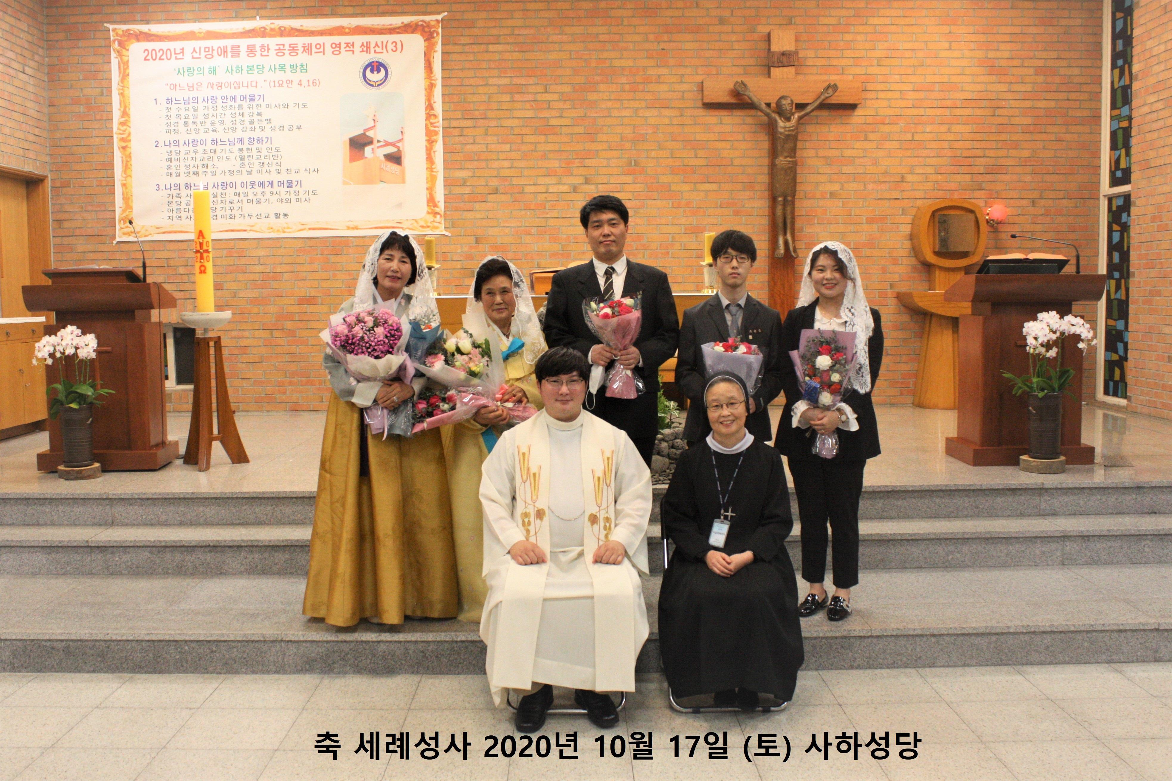 세례성사 기념사진.jpg