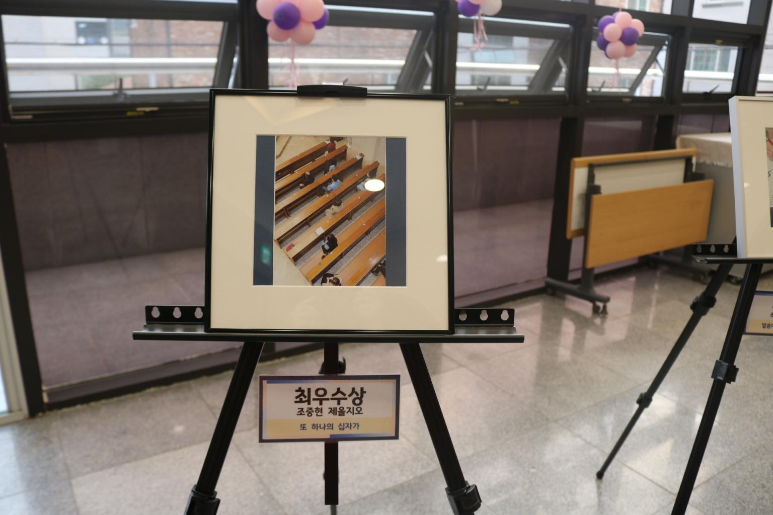 resize-2020-10-11 제11회 본당의 날  (22).JPG