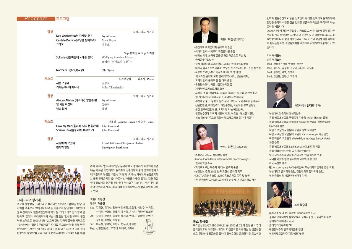용두산길음악회-2.jpg