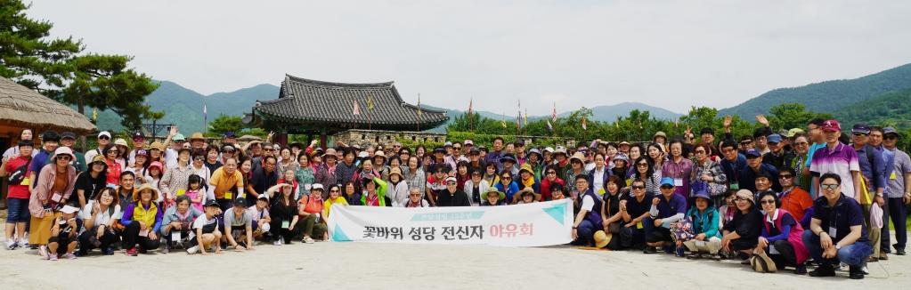20190630꽃바위성당설립13주년기념전신자야유회002.JPG