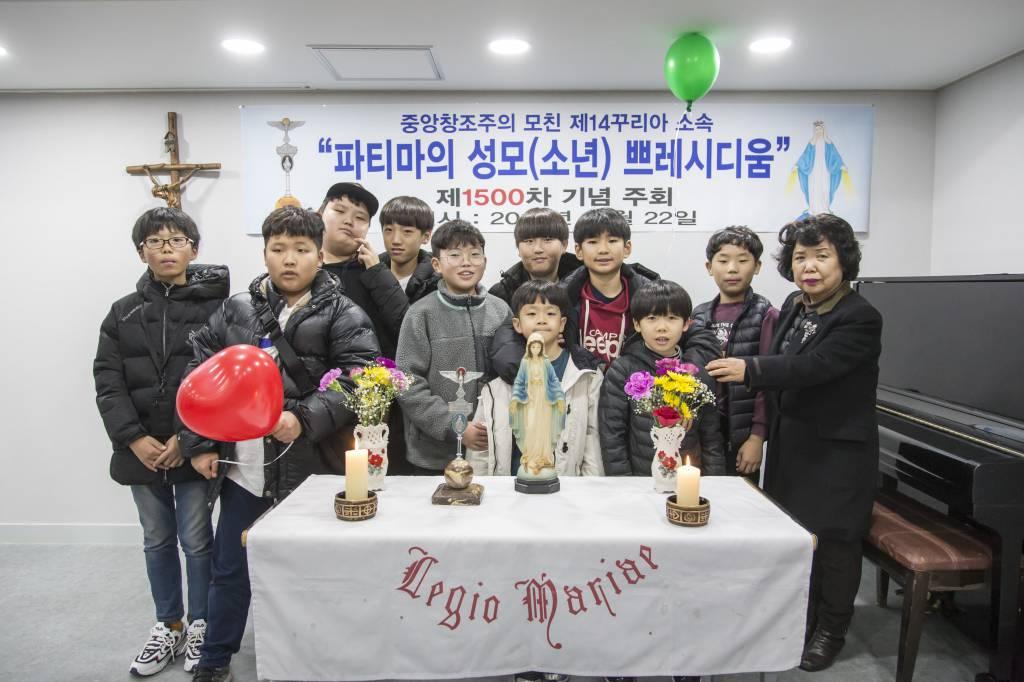 20181222중앙성당파티마의성모(소년) Pr. 1500차 기념 주회.jpg