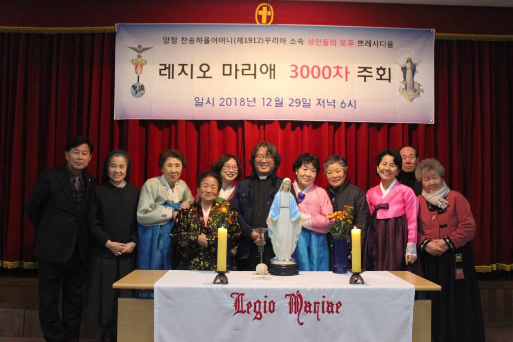 20181229양정성당성인들의모후pr 3000차주회026.JPG