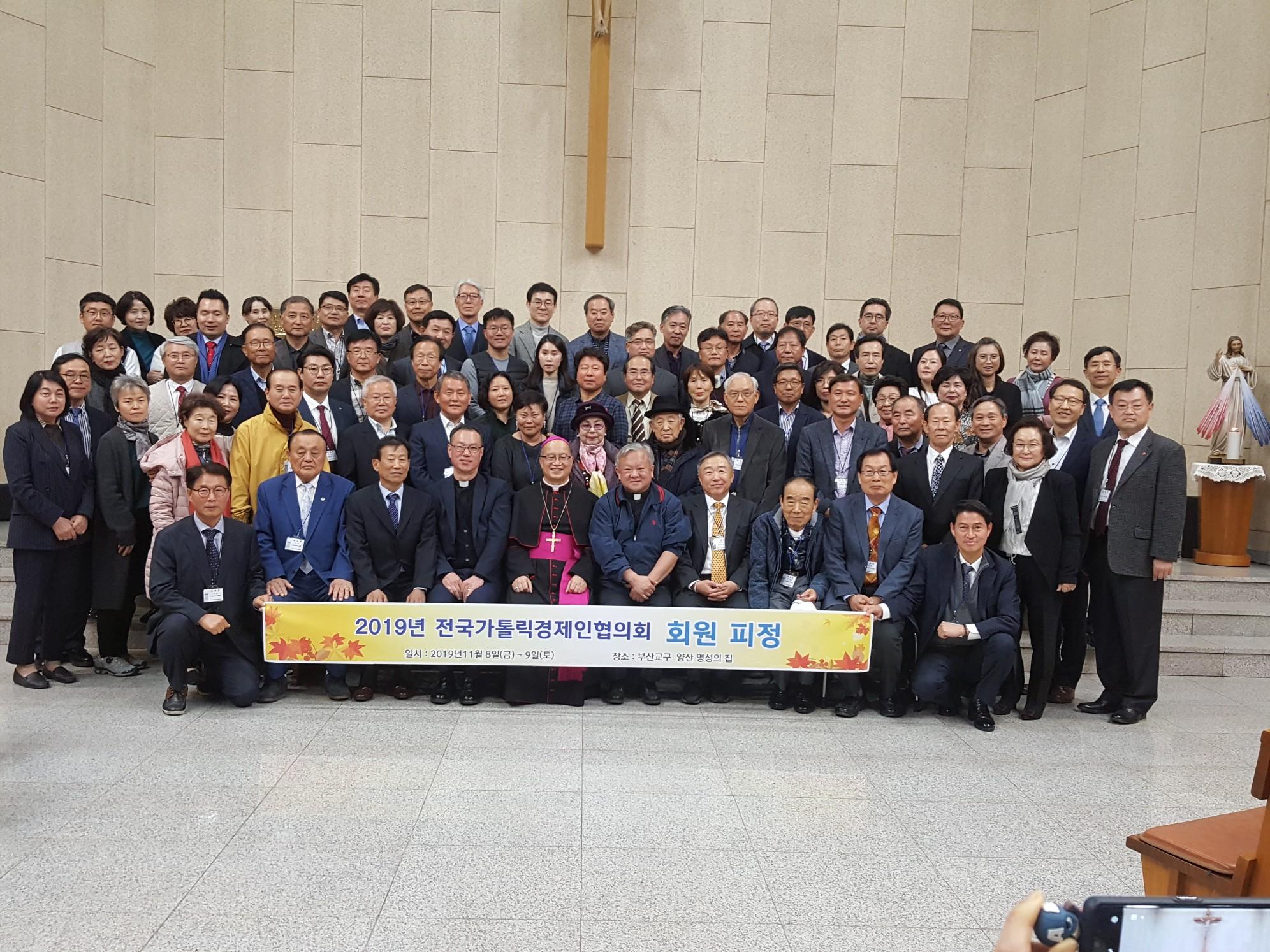 20191108한국경제인회피정007.jpg