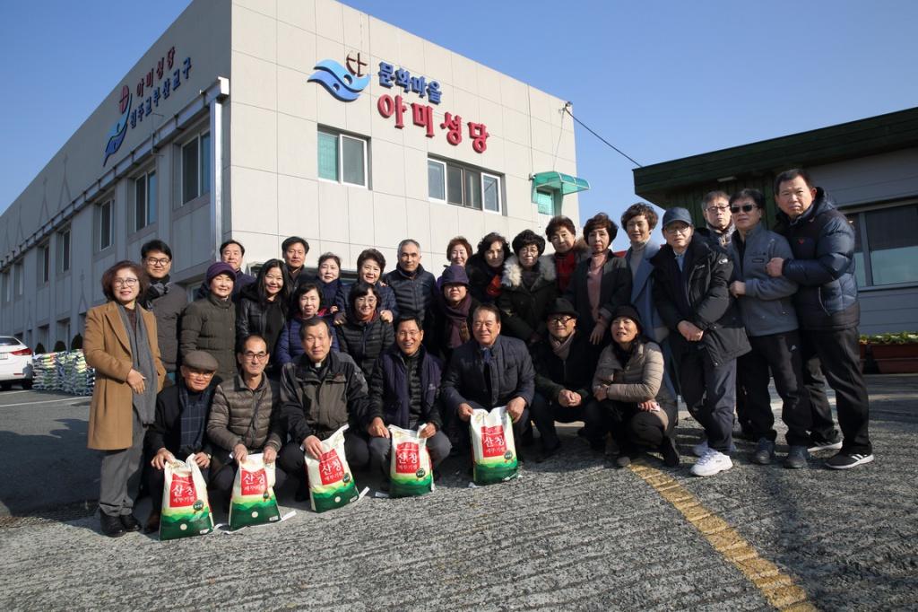 2019-12-15 아미성당 봉사 (08)_크기변경.JPG