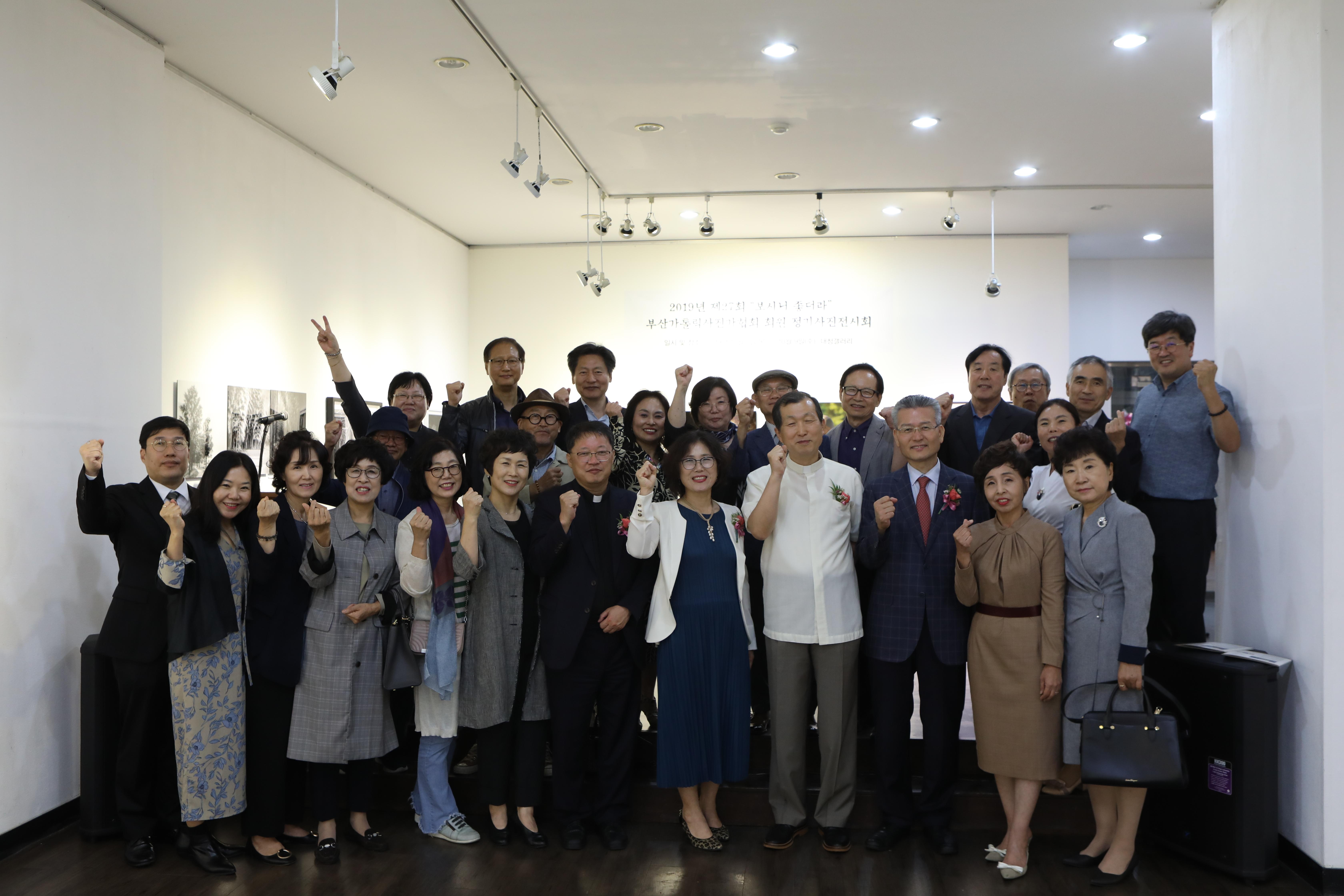 20191003부산가톨릭사진가협회제27회정기전096.JPG