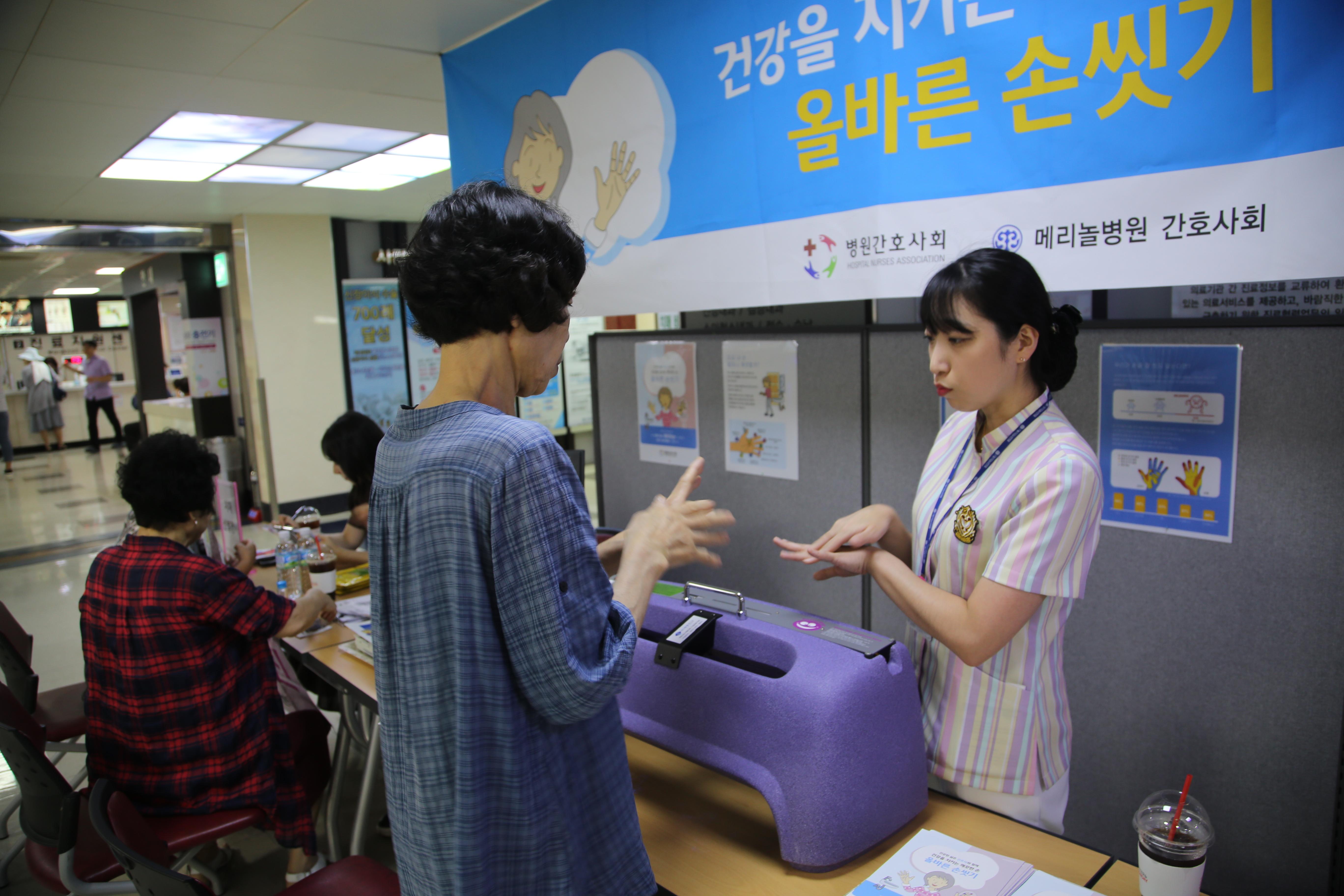 20191004메리놀병원1004데이행사개최001.JPG