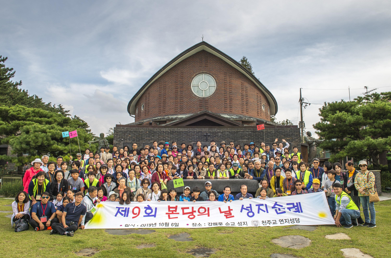 20191006-갈매못 순교 성지 (87).jpg