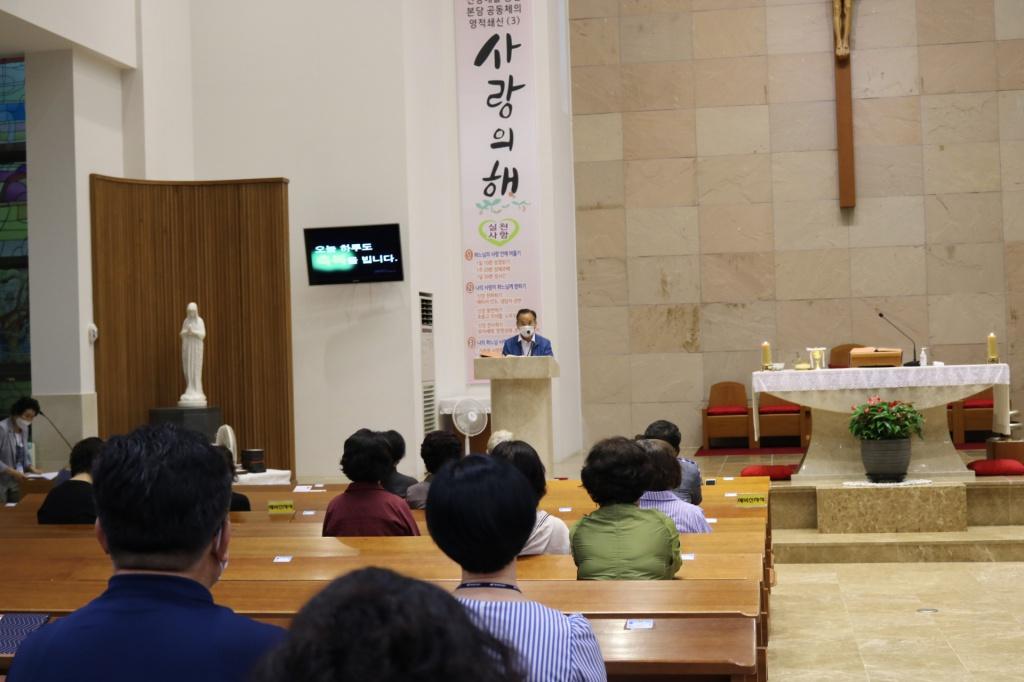 2020-07-10 성서40주간 수료식 (29).JPG