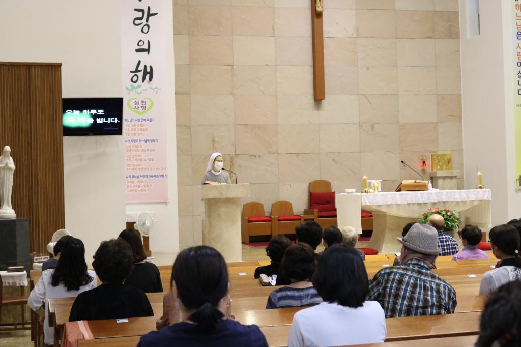 2020-07-10 성서40주간 수료식 (31).JPG