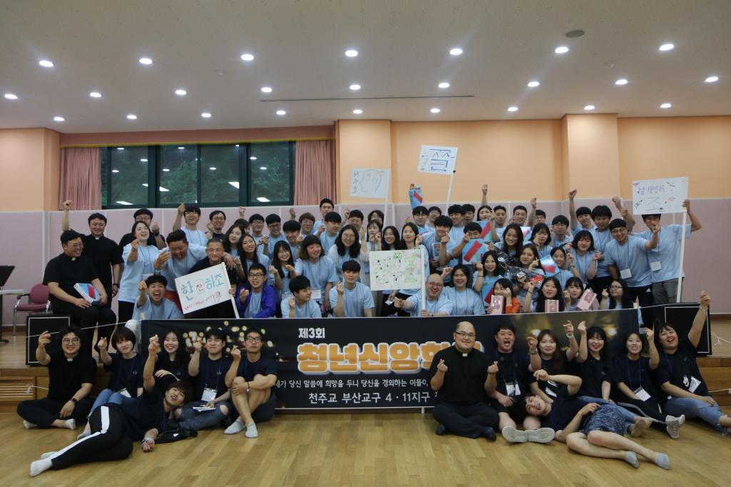 20190713~144지구11지구합동청년신앙학교003.jpg