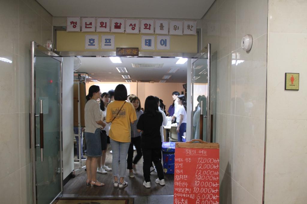 20190713율하성당청년회활성화를위한기금마련일일호프001.JPG