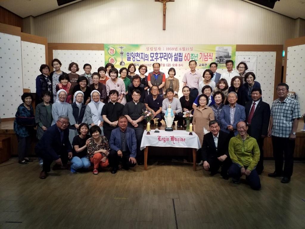 20190629밀양성당본당의날행사007.jpg