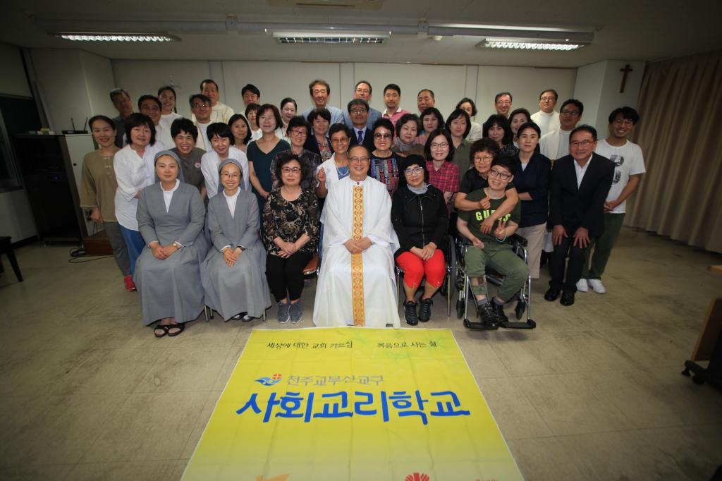 20190711사회교리학교수료002.JPG