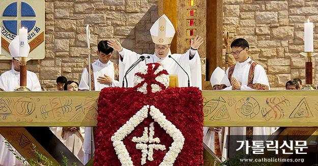 가톨릭신문_5.JPG
