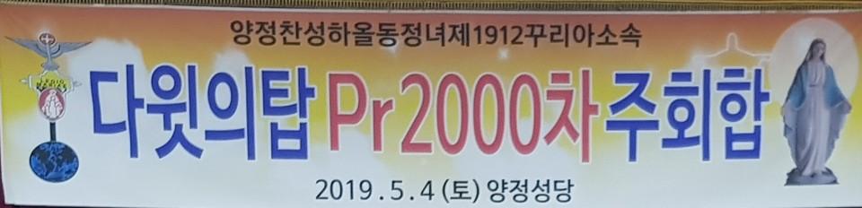 KakaoTalk_20190428_140202698.jpg