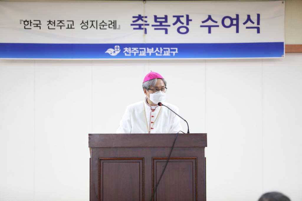20210716전국성지순례완주자축복장수여식068.png